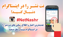 follow netnashr in instagram
